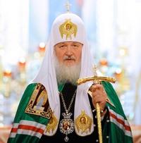 Обращение Патриарха Московского и всея Руси Кирилла по случаю Дня православной молодежи